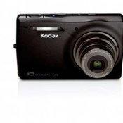 กล้องดิจิตอลน้องใหม่ Kodak EasyShare M1033