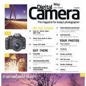 นิตยสาร Digital Camera : May 08