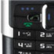รีวิว G 523(TV Mobile)