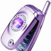 VK Mobile VK570