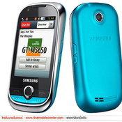 Samsung Lindy M5650