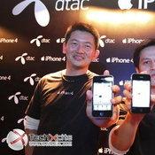 Apple iPhone4 โดย DTAC