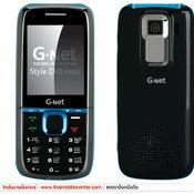 G-Net G233