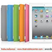 Apple iPad 2 Wi-Fi+3G 64GB