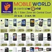 Power Buy Mobile World 2011