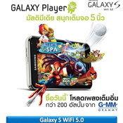 Galaxy S WiFi