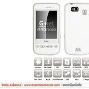 G-Net A2