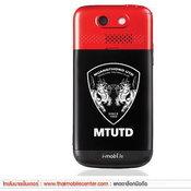 i-mobile S580 Muangthong United