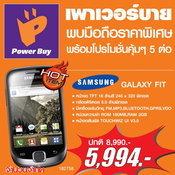 Thailand Mobile EXPO