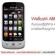 WellcoM A88