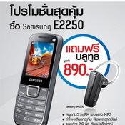 Samsung E2250