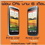 Thailand Mobile Expo 2012 Showcase