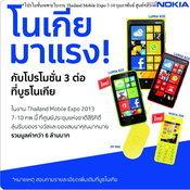 Thailand Mobile Expo 2013