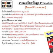 Commart Thailand 2013