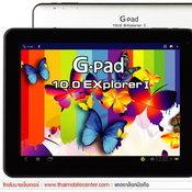 G-Net G-Pad 10.0 EXplorer I