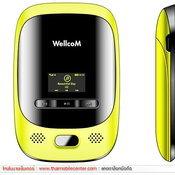 WellcoM W3181