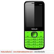 WellcoM S1005