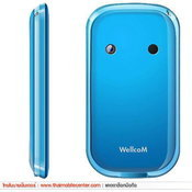 WellcoM S5003