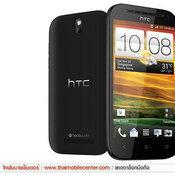 HTC One SV ราคา 6,900 บาท