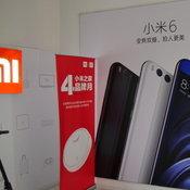 บรรยากาศร้าน Xiaomi