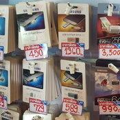 รวมราคา หน่วยความจำมือถือในงาน Thailand Mobile Expo 2017
