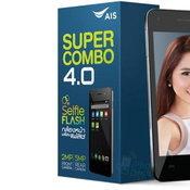 AIS SUPER COMBO LAVA 4.0″