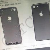 ภาพฝาหลัง iPhone 7