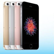dtac iPhone SE Promotion