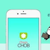 Apps ชมชอบ