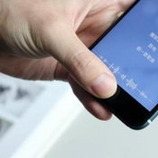 iPhone 7 Plus สีน้ำเงิน Deep Blue