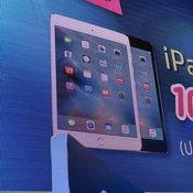 โปรโมชั่น iPhone Thailand Mobile Expo