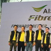 บรรยากาศงานแถลงข่าว AIS Fibre