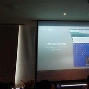 ASUS Zenbook พร้อม Screenpad 2.0