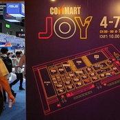 รวมมิตรโปรโมชั่น Commart Joy 2019