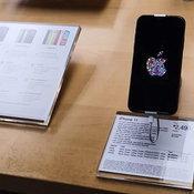 บรรยากาศรับเครื่อง iPhone วันแรก