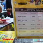 รวมมือถือจากโซนลดราคาในงาน Thailand Mobile Expo 2020