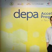 นายฉัตรชัย คุณปิติลักษณ์ รองผู้อำนวยการสำนักส่งเสริมเศรษฐกิจดิจิทัล (depa)