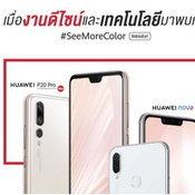 โปรโมชั่นงาน Thailand Mobile Expo 2018