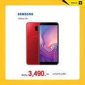 โปรโมชั่นของ Banana IT ในงาน Thailand Mobile Expo 2019