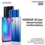 โปรโมชั่น HONOR ในงาน Thailand Mobile Expo 2019