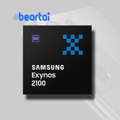 คะแนนออกมาแล้ว Exynos 2100 จะสู้ Snapdragon 888 ได้หรือไม่