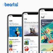 สถิติเผย Apple ปัดตกแอปฯที่ส่งเข้า App Store กว่า 35