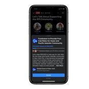 ศึกคลับเฮาส์ Facebook เริ่มเปิดใช้งาน Live Audio Room แล้ววันนี้ในสหรัฐฯ