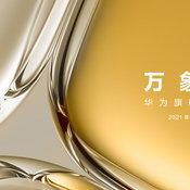 สมาร์ตโฟนตระกูล Huawei P50 จะเปิดตัวในวันที่ 29 กรกฎาคม