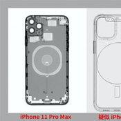 ลือ iPhone 12 จะติดตั้ง