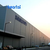 Samsung เล็งจะย้ายการผลิตสมาร์ตโฟนไปประเทศอินเดีย