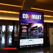 บรรยากาศงาน Commart Thailand ครั้งที่ 54