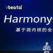 Huawei ยืนยัน สมาร์ตโฟนที่รัน EMUI 11 จะได้รับอัปเดต HarmonyOS ทั้งหมด