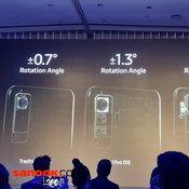 vivo X50 Pro 5G