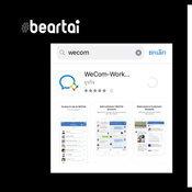 WeChat แก้เกมโดนแบนในอเมริกาแล้ว ด้าน TikTok ยืนยันว่าจะดำเนินการได้ในอนาคต